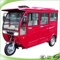 Hot selling passenger trimoto 3 wheeler scooter
