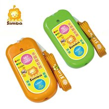 Simba Sonic Wave Portable Electronic Mosquito Repellent