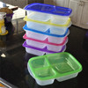 China New Product Houseware Plastic Food Container