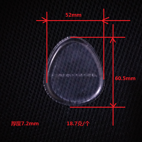 Silicone puff (5).png