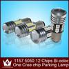 10W 12SMD 5050 Chips White LED Backup Reverse Light Bulb BA15S 1156 7506 P21W S25 Auto LED Bulbs