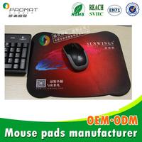 Custom sublimation printed mousepads manufacturer,low MOQ
