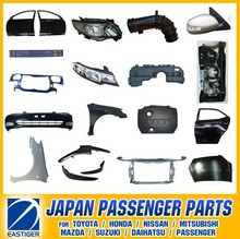 AFM Over 3000 items for toyota corolla body parts