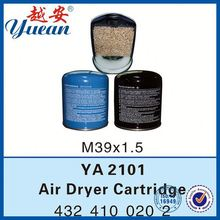 OEM/ODM Professional Design air dryer plant