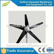 home electricity generation 200W 24V turbine generator