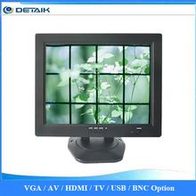 Wholesale 12 Inch VGA TFT LCD Monitor