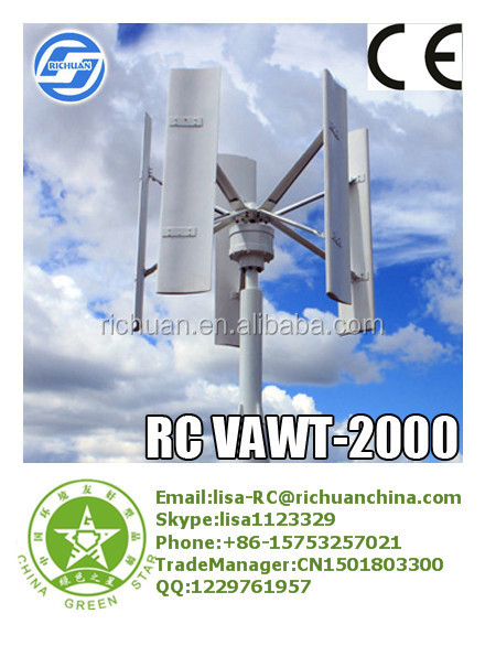 2015 Lowesr rpm !!! Richuan Vertical Wind Turbine System permanent magenetic generator home and office use 2kw wind generator