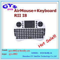 2.4G wireless mini Rii i8 keyboard and Fly Air mouse Touchpad for mini PC Android TV Box