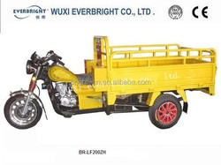 New cargo 3 wheel motorcycle tricycle made in china