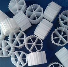 natural plastic igel-ball for waste water