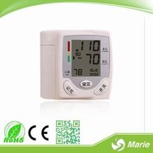 2015 new Digital Blood Pressure Monitor,Digital Upper Arm Blood pressure meter