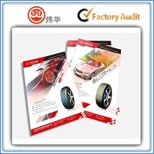 Brochures booklet printing of car and spare parts