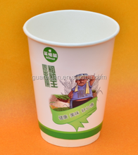 healthy and fresh tea paper cup