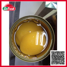 High quality organic canned yellow peach