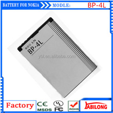 BP-4L 1500mAh lithium ion polymer battery for NOKIA E61i E63 E90 E95 E71 6650F N97 N810 E72 E52 E55 E71X E72I E6-00 E73 E6 E73