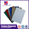 aluminium density of construction material /decorator wall plate Aluminum composite panel(ACP)