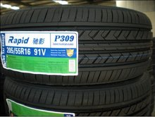 hot sale tire used for car 205/60R15