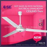 Professional 56 inches ceiling fan ceiling fan for student ceiling fan companies with high quality HGK-YS