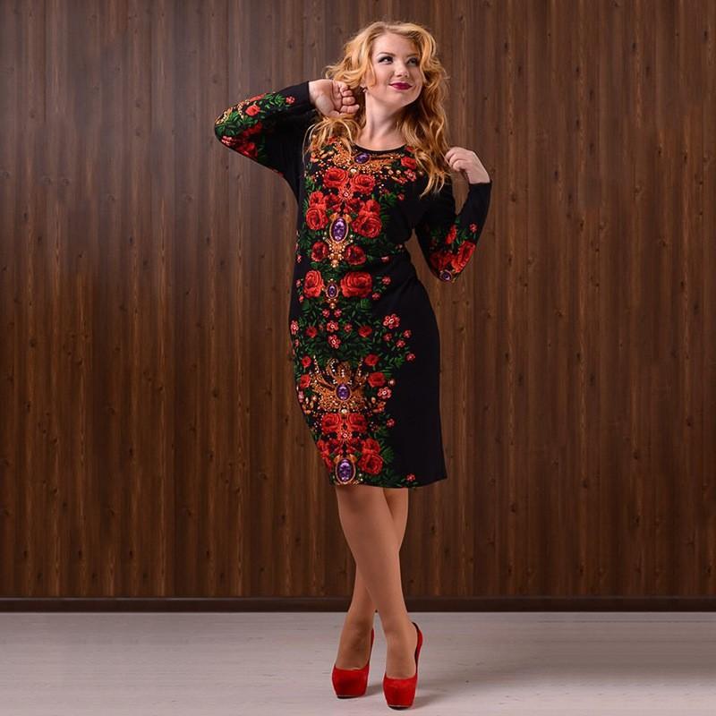 Minova Модная Одежда Больших Размеров С Доставкой