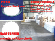 composite ion Polyacrylamide for sludge treatment of oil refinery and chemical plant PAM