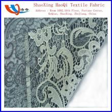 Alibaba China 100% polyester lace fabric for ladies fashion dress or Wedding Dress