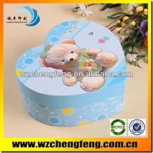 Customizable elegant wedding invitation box
