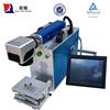 Portable Ear Tag Laser Marking Machine