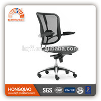 barstool usa market low back mesh staff chair cheap laptop table