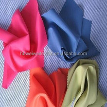 polyester cotton plain fabric for lining cloth