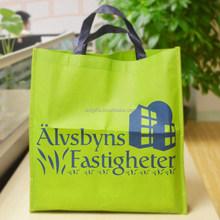 Artigifts new fashion green non-woven bags