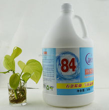 Super quality latest natural mouthwash disinfectant
