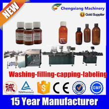 GMP requirement automatic bottle filling machine,bottle washing filling capping machine,10ml bottle filling machine