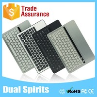 Bluetooth 3.0 Rechargeable Aluminum Alloy Cover Keyboard For Tablet,Smartphone- White+Blue