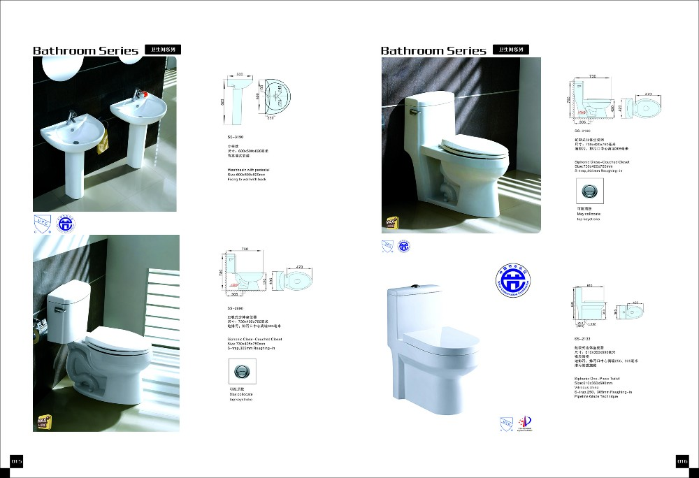 Sd21014 China Bathroom Porcelain Sanitary Vacuum Toilet