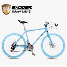 700C 27 Speed Road Bike Race Bike 40MM Rim