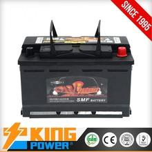 12V MF Car Batteries DIN72