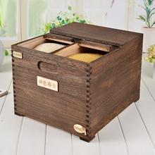 Brown wood storage box for food , grain