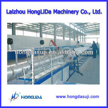 Foam Wrapping Film Extrusion Line