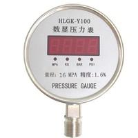 hot sale 2015 100mm stainless steel pressure sensor for digital pressure gauge made in China