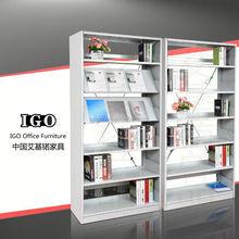 IGO-046 2014 Canton Fair Hot Sale high quality ckd metal book shelf for reading room