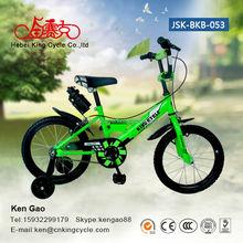 mountain bike sale/folding mountain bike/mountain bike frame full suspension