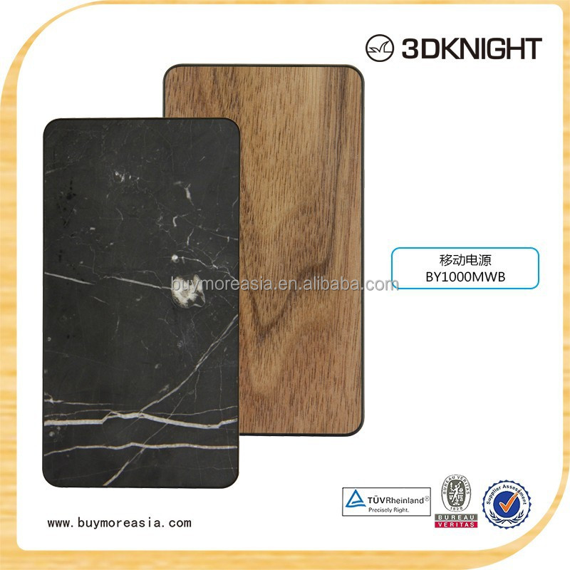 2015 best power bank for smart phone, best quality power bank manufacture, smart power bank charger, wood power bank