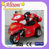 2015 New T03107 toy motorcycles automatic motorcycle electric baby motorcycle