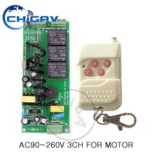 Design Crazy Selling remote control switch for on-off light
