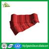 Plastic roof tile vinyl noise barrier panel hot sale building material in dubai supplier