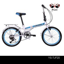 20inch Hi-Ten steel mini bike made in china, OEM service