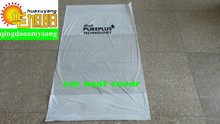LDPE white color plastic disposable car Seat Cover for front seat