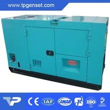 Newage closed 50 kva diesel generator with Stamford UCI224C alternator