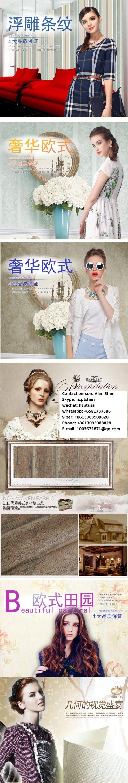 wall-paper-designer-home-wallpaper-10ba.jpg