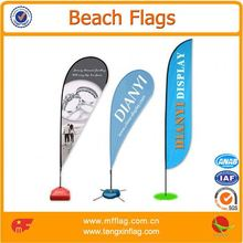 Both For Summer And Winter Use Teardrop Wind Feather Flags